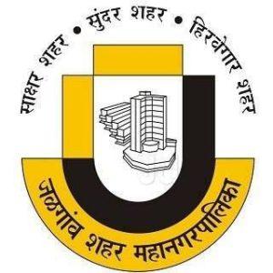 Jalgaon City Municipal Corporation Recruitment 2021