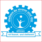 Lokvikas Nagari Sahakari Bank Recruitment 2021