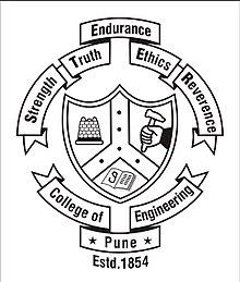 College of Engineering Pune Recruitment 2021