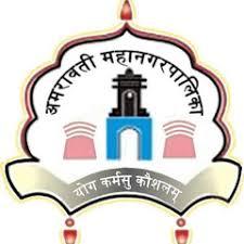 Amaravati Mahanagarpalika Recruitment 2021