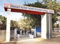 Ordnance Factory Chanda Recruitment 2021
