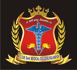 GMC Kolhapur Recruitment 2021