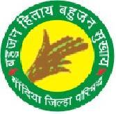 Zilla Parishad Gondia Recruitment 2021