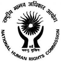 NHRC Recruitment 2021