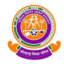 ZP Kolhapur Recruitment 2021
