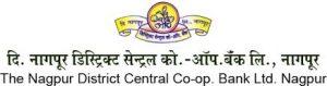 Nagpur District Central Co-Op Bank Recruitment 2021