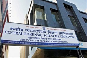 CFSL Pune Recruitment 2021