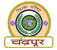 ZP Chandrapur Recruitment 2021