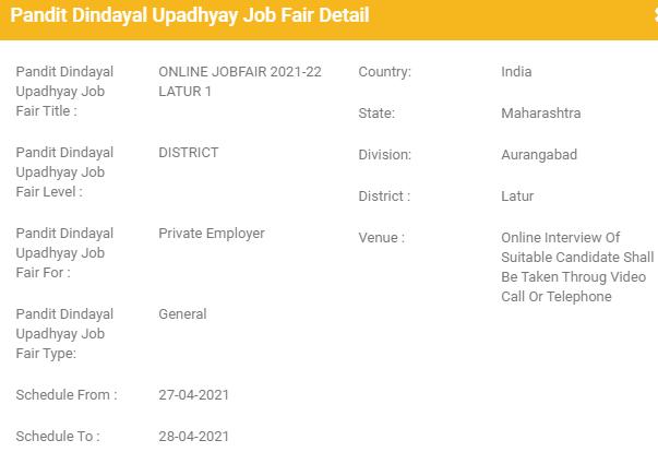 Latur Job Fair 2021