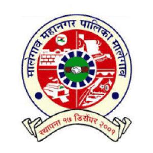 Malegaon Mahanagarpalika Recruitment 2021