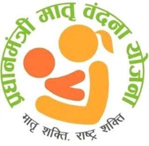 SFWB Pune Recruitment 2021