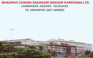 Bhaurao Chavan Sakhar Karkhana Nanded