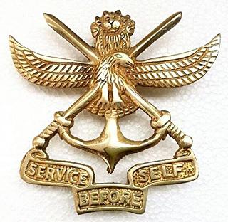 Defense Service Staff College Recruitment 2021