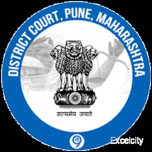 Pune District Court Bharti 2021