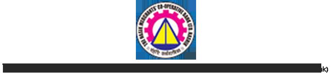 The Nasik Merchants Co-operative Bank Ltd. Recruitment 2021