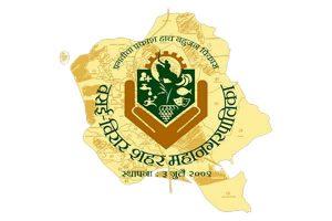 Vasai Virar Mahanagarpalika Bharti