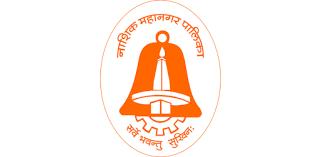 NMPML Bharti 2021