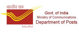 Postal Department Bharti 2021